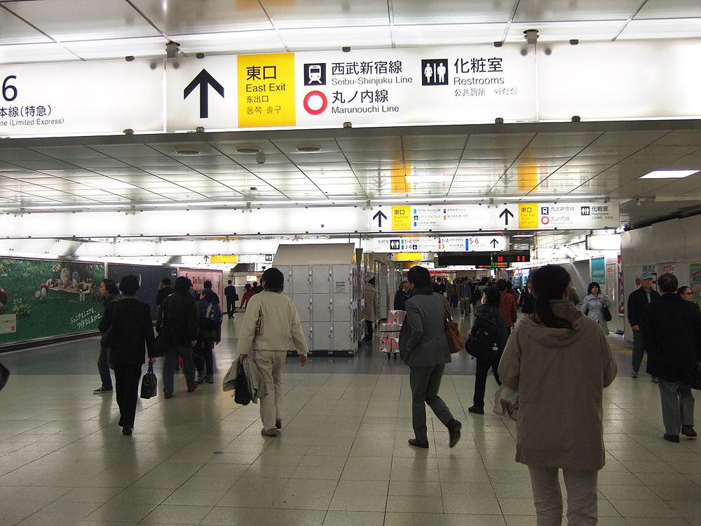 일본여행 - 다음 이야기 : 267E494E513CB8940A08B7