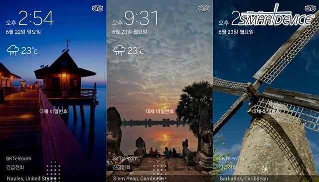 갤럭시 S5, 갤럭시 S5 잠금화면, 배경화면, 여행, 여행 배경화면, 잠금화면