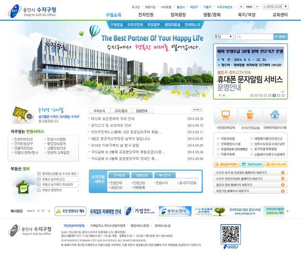 웹문서마케팅_예시