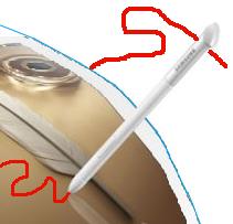 모바일기기의 펜기능