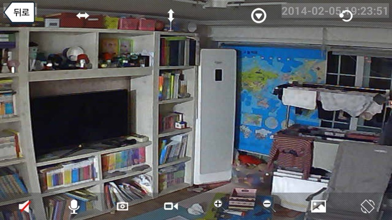 ip카메라vbr9103, 가정용감시카메라, 초소형감시카메라, 적외선감시카메라, 인터넷감시카메라, 무선감시카메라
