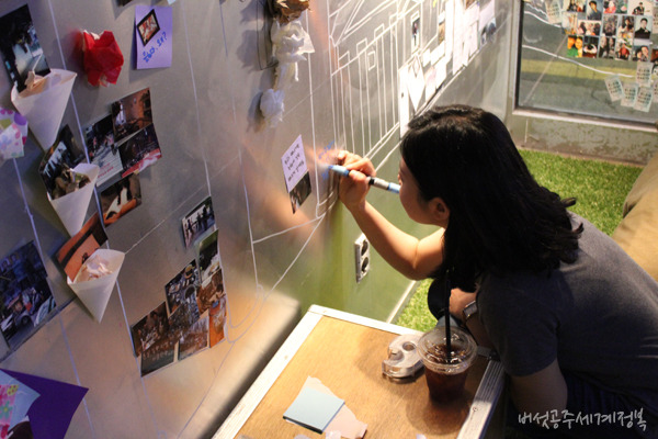 클라인 쿤스트 파티 - 티노의 아뜰리에, 포켓포토, 예술을 담다, 베를린과 서울을 잇다