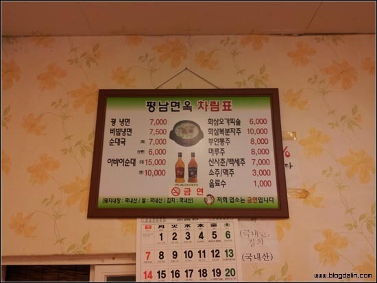 철원맛집_04