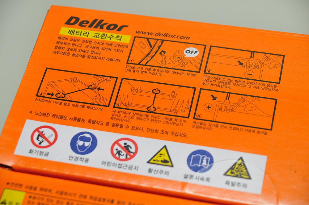 Delkor DF80L