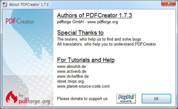 PDFCreator v.1.7.3 / 가상프린터, PDF 및 JPG 변환