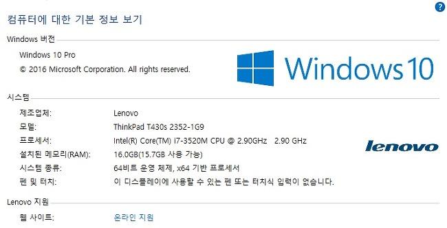 윈도우 시스템 속성에 제조업체 정보 및 로고 삽입 방법