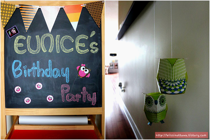 북미 미국 캐나다 생일파티 문화 소개