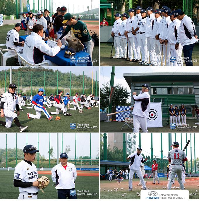 사회인 야구 클리닉 연습 모습