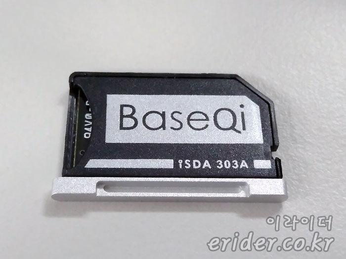 맥북 프로 레티나용 MicroSD 카드 아답터