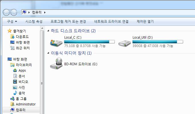 윈도우7 단축키 07