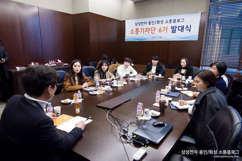 기자활동노하우강연