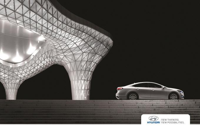 현대자동차 세단