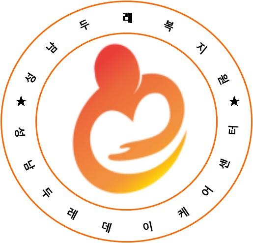 성남두레복지원_logo