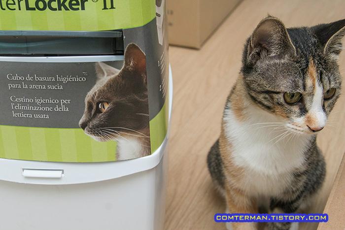 리터락커 고양이 분변통