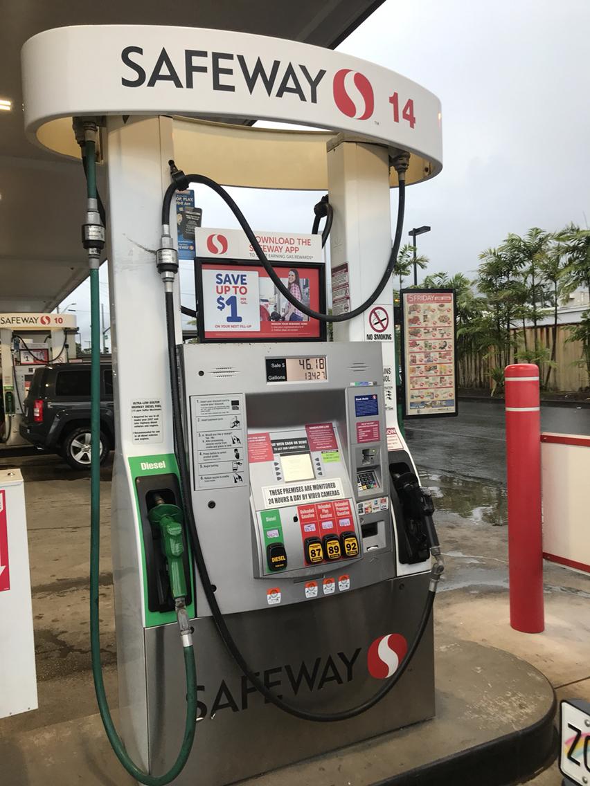 [하와이]주유소, 기름 넣는 방법