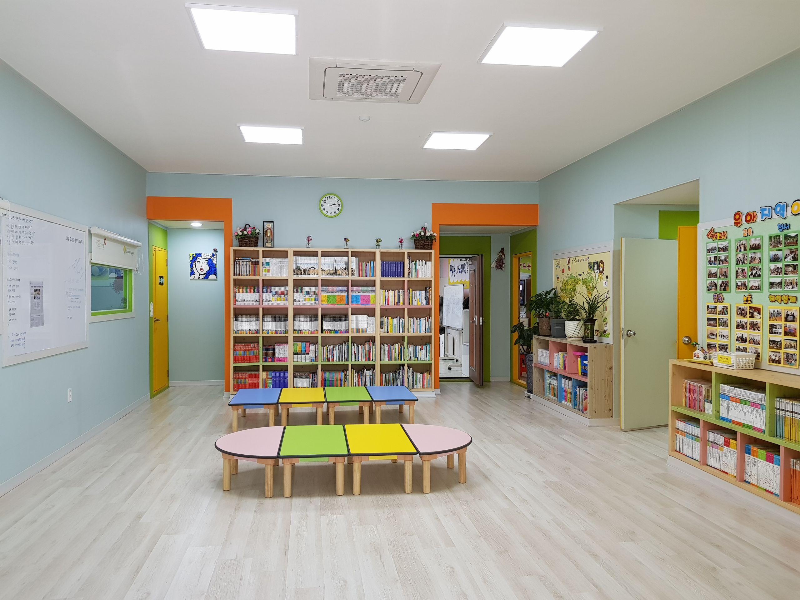우아지역아동센터 상세사진
