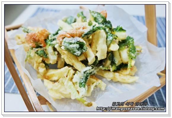 감자참나물 튀김