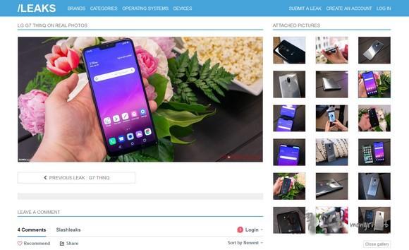 LG G7 씽큐(ThinQ) 디자인 실물 사진들