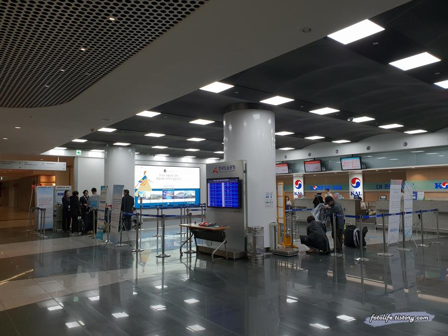 대한항공 미국행 삼성동 도심공항 터미널 이용기