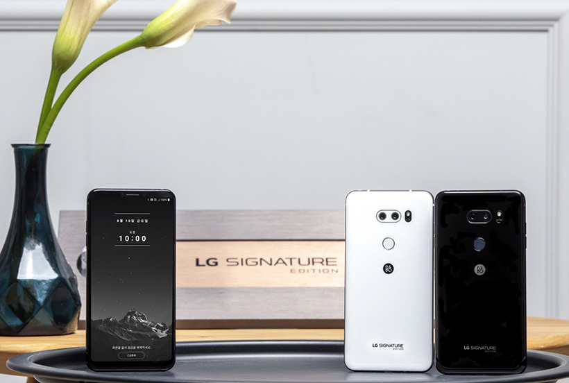 LG 한정판 스마트폰 '시그니처 에디션' 출시