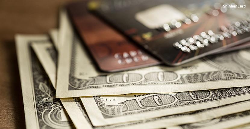신용카드분실대처