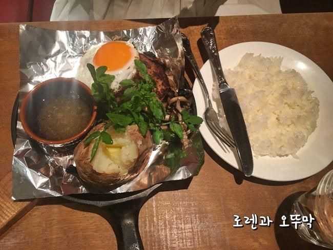 동양정! 교토역의 햄버거 스테이크 오이시6