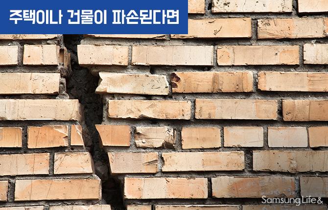 건물 파손 주택 금 벽돌