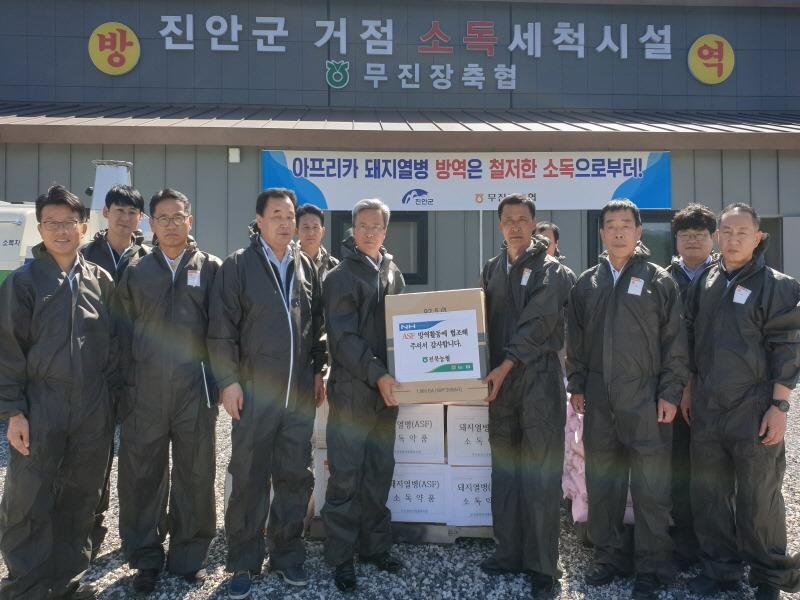 유재도 전북농협 본부장, ASF 방역현장 점검·격려