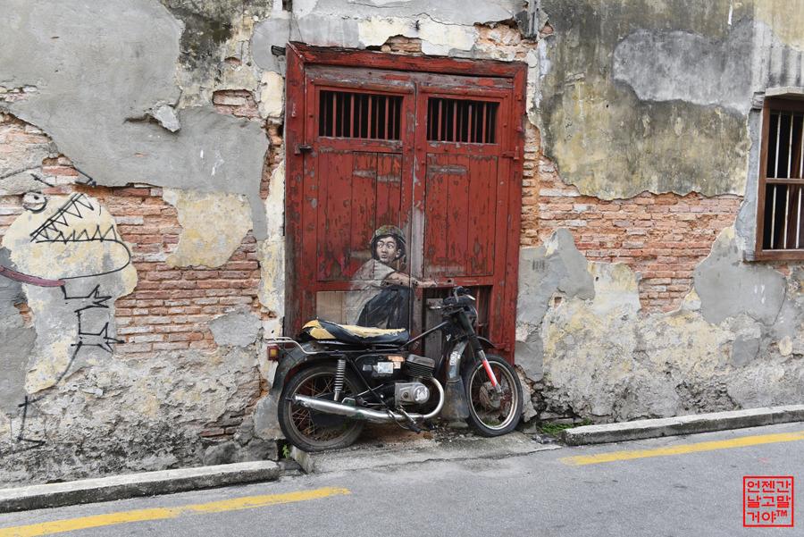 낡은 오토바이