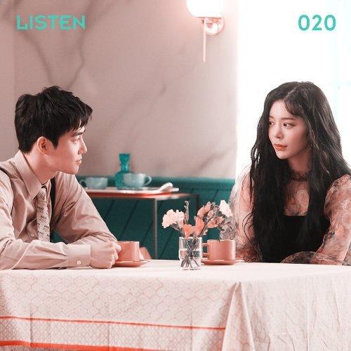 Jane Jang, SUHO - Do you have a moment (LiSTEN 020) Lyrics [English, Romanization]