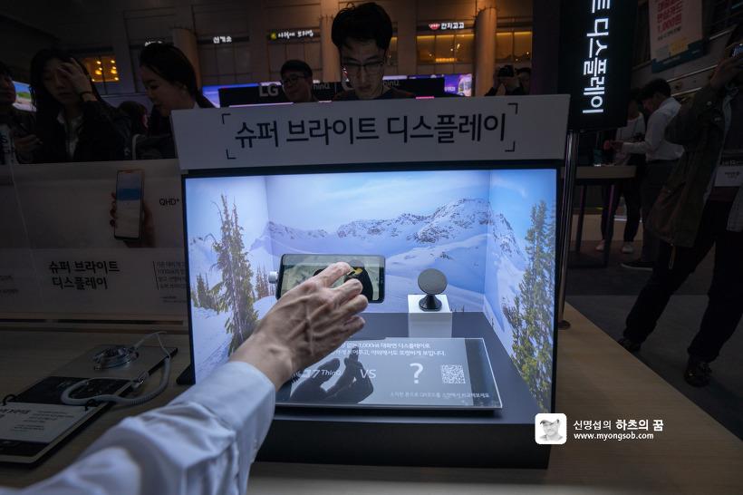 'LG G7 씽큐' 슈퍼 브라이트 디스플레이