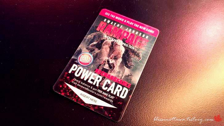 파워 카드입니다