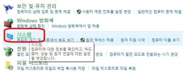 자바 JDK 설치 메모장 윈도우10