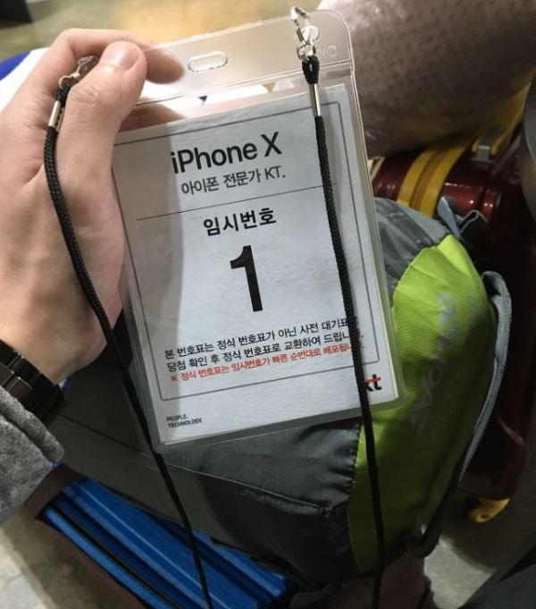 아이폰 X 1호 개통을 위해 노숙한 사람