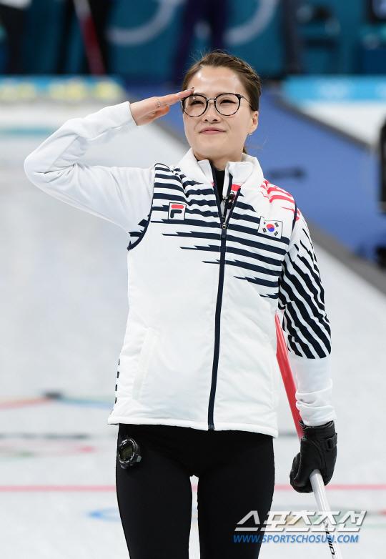 컬링 김은정 영미