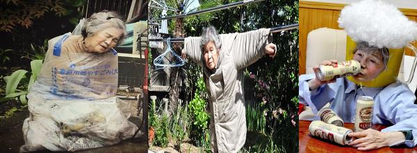 일본 89세 할머니 페이스북