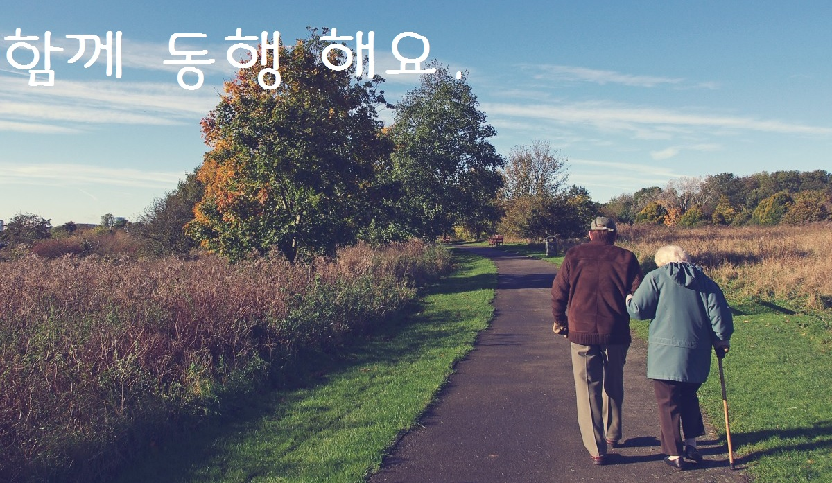 인천동행재가복지센터 상세사진