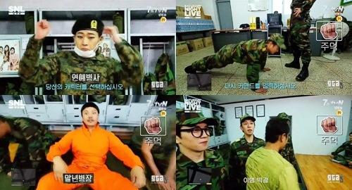 SNL KOREA GTA 군대 패러디