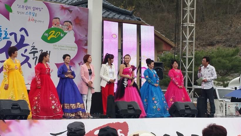 [이메이드 행사사진] ★MC유주경★ 제천 청풍호벚꽃축제