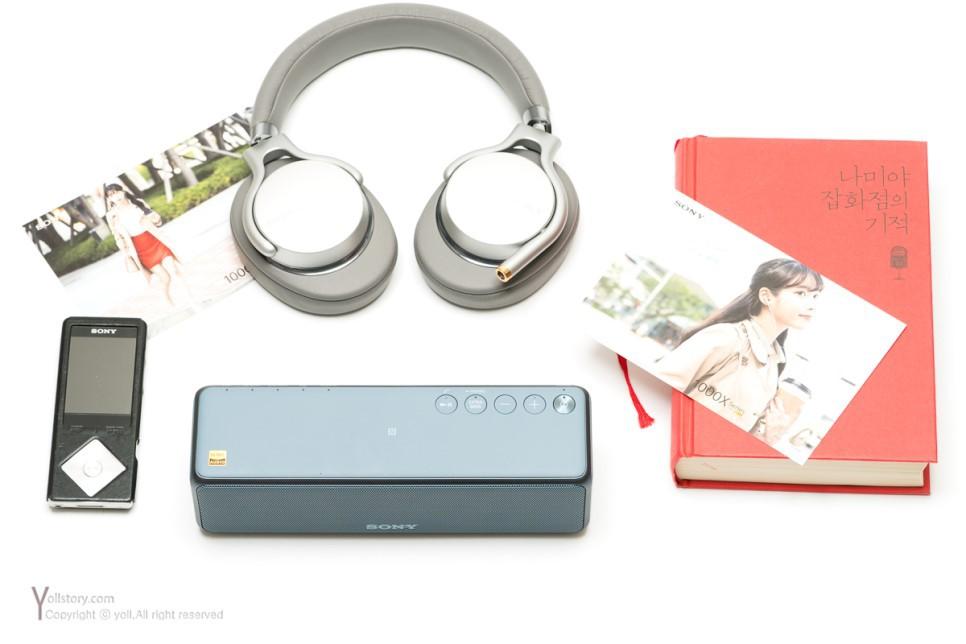 블루투스 스피커 소니 h,ear go2 사용후기 (SRS-HG10)