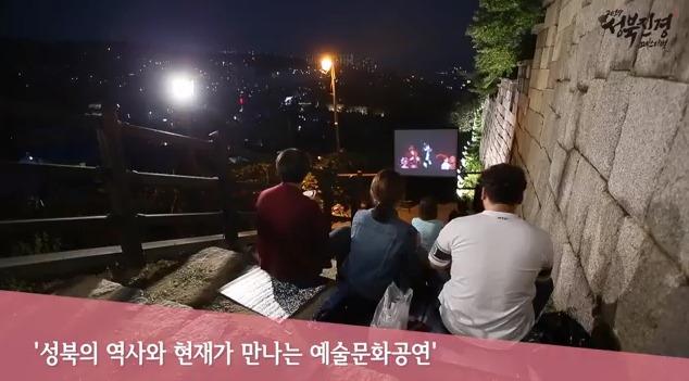 성북진경 페스티벌 : 성북의 대표 가을축제! 성북지역 활동 예술가들의 콘서트, 연극, 뮤지컬, 전시
