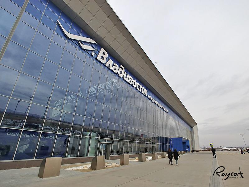 블라디보스토크 공항에서 시내로 들어가는 3가지 방법