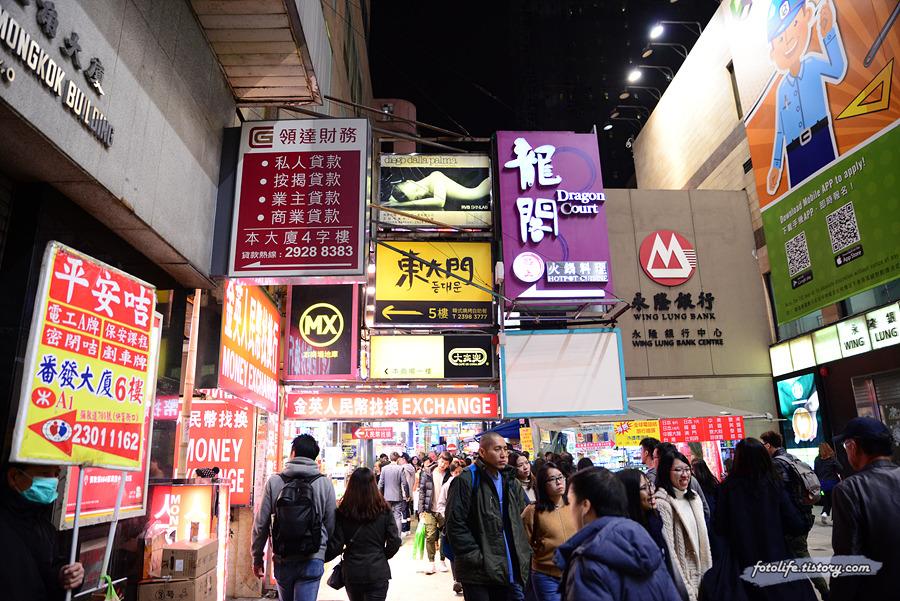 [홍콩] 몽콕 야시장 레이디스마켓, 그리고 양심가게 아저씨네