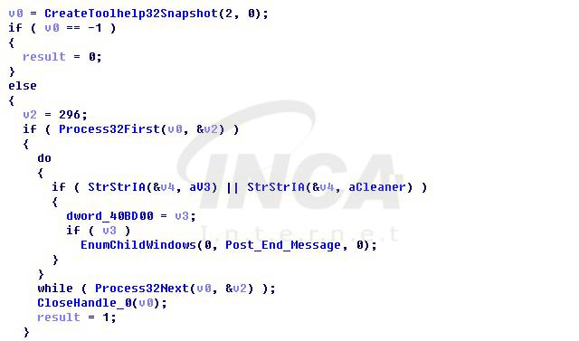 [그림 1] 특정 프로세스 종료 코드