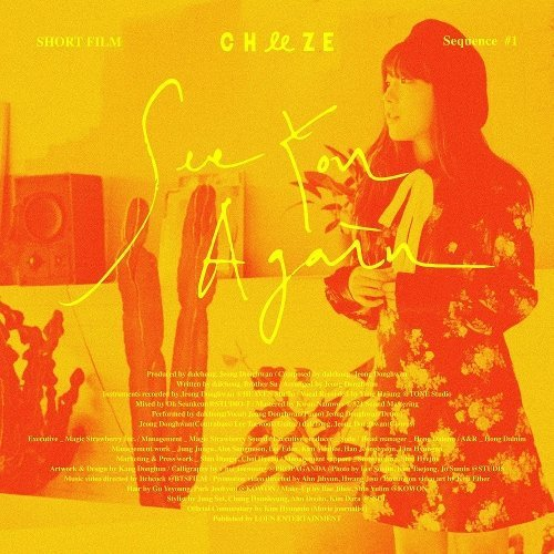 CHEEZE – See You Again Lyrics [English, Romanization]