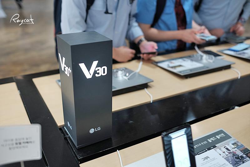 kt 스퀘어 LG V30 체험존