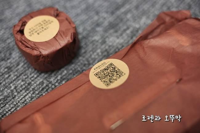 휴대용 가스 버너 '코베아 큐브 우드웨어' 조립기7