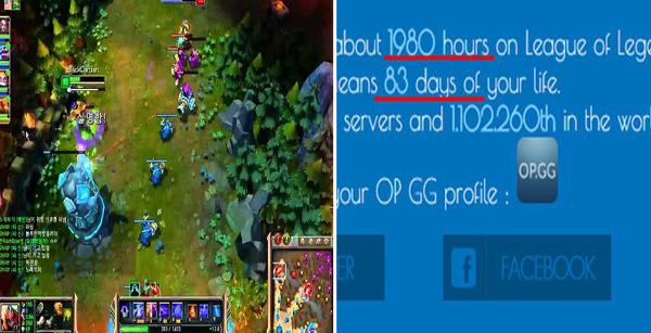 LOL 롤 게임 플레이 시간 사이트