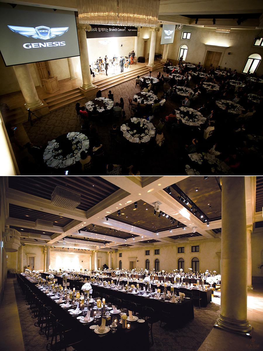 신년회 모임 장소