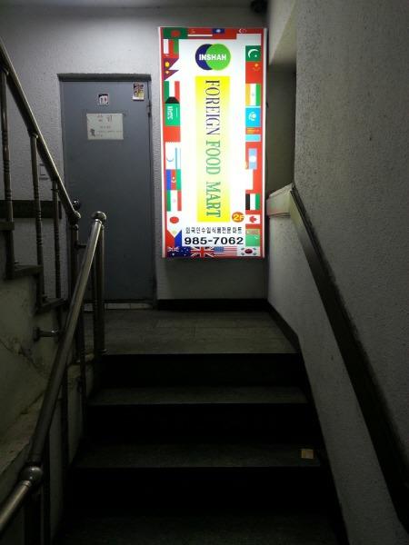 건물 계단